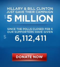 obamafundraiser