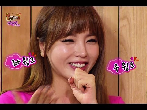 Hong Jin Young on Happy Together