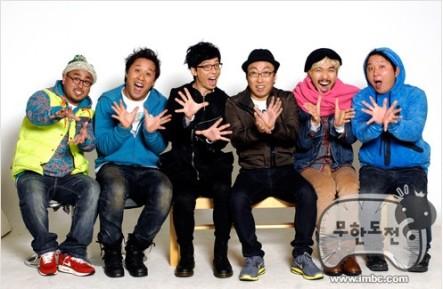 Gil, Jung Jun Ha, Yoo Jae Suk, Park Myung Soo, Noh Hong Chul, Jung Hyun & HaHa of Infinity Challenge
