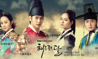 The Moon That Embraces The Sun (해를 품은 달 - 2012)